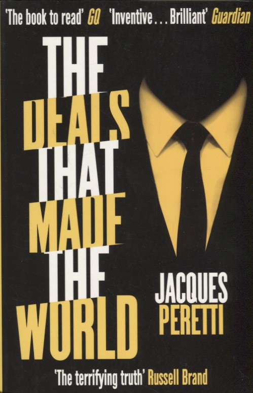 Peretti J. The Deals that Made the World joan holub the pizza that we made