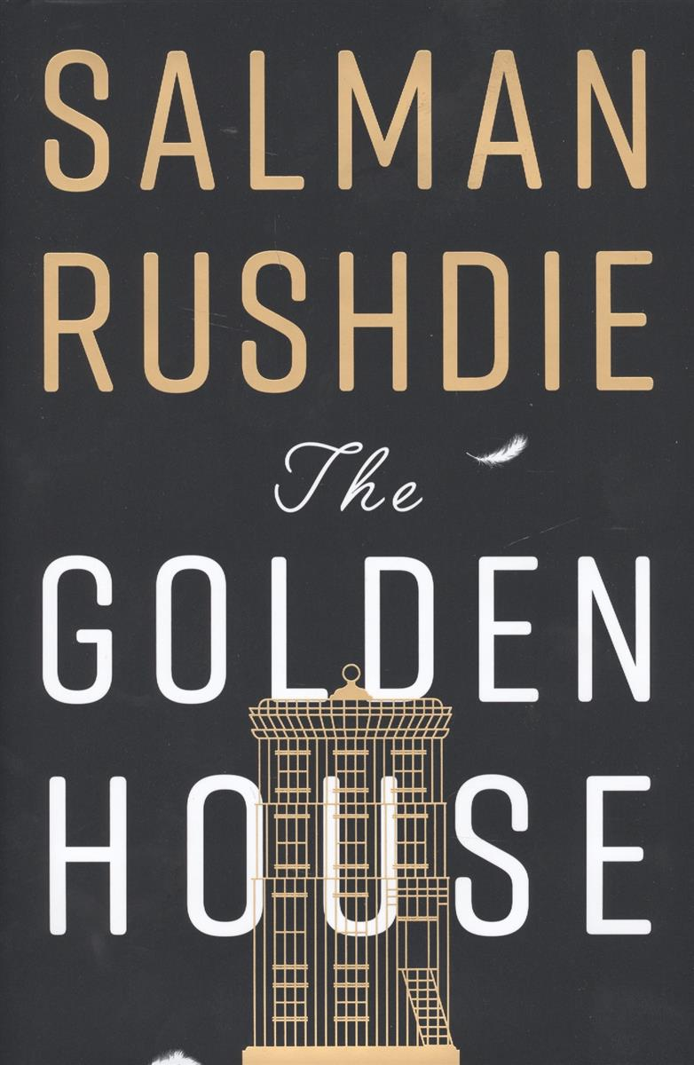 Rushdie S. The Golden House rushdie salman haroun and luka