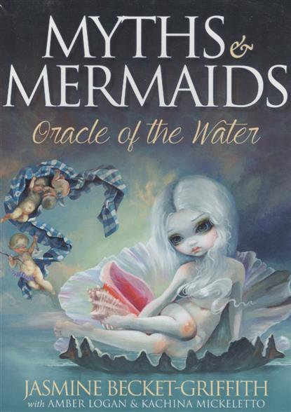Becket-Griffith J. Myths & Mermaids. Oracle of the water oracle e business suite