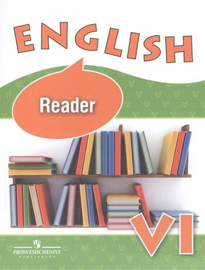 Английский язык. 6 клкласс. Книга для чтения