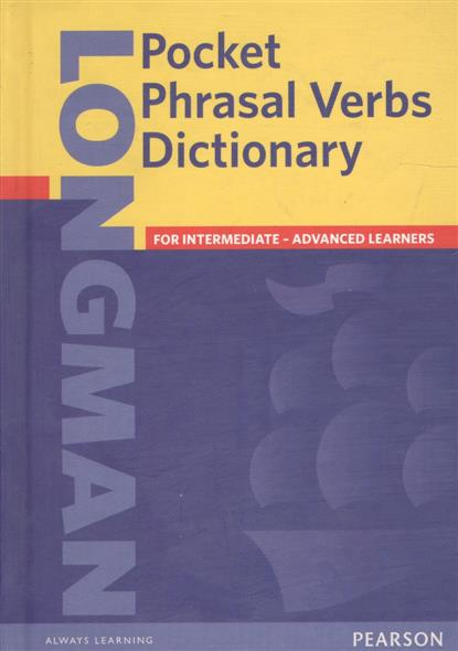 Pocket Phrasal Verbs Dictionary цена и фото