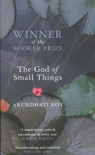 Roy A. The God of Small Things roy a the god of small things