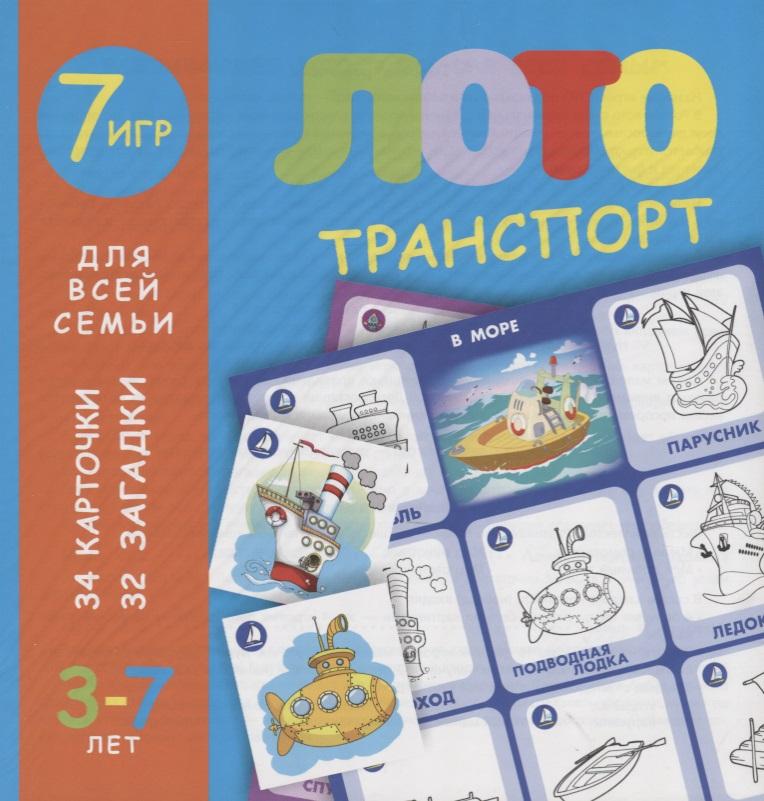 Развивающие карточки, Лото для детей Транспорт тактильное лото животные