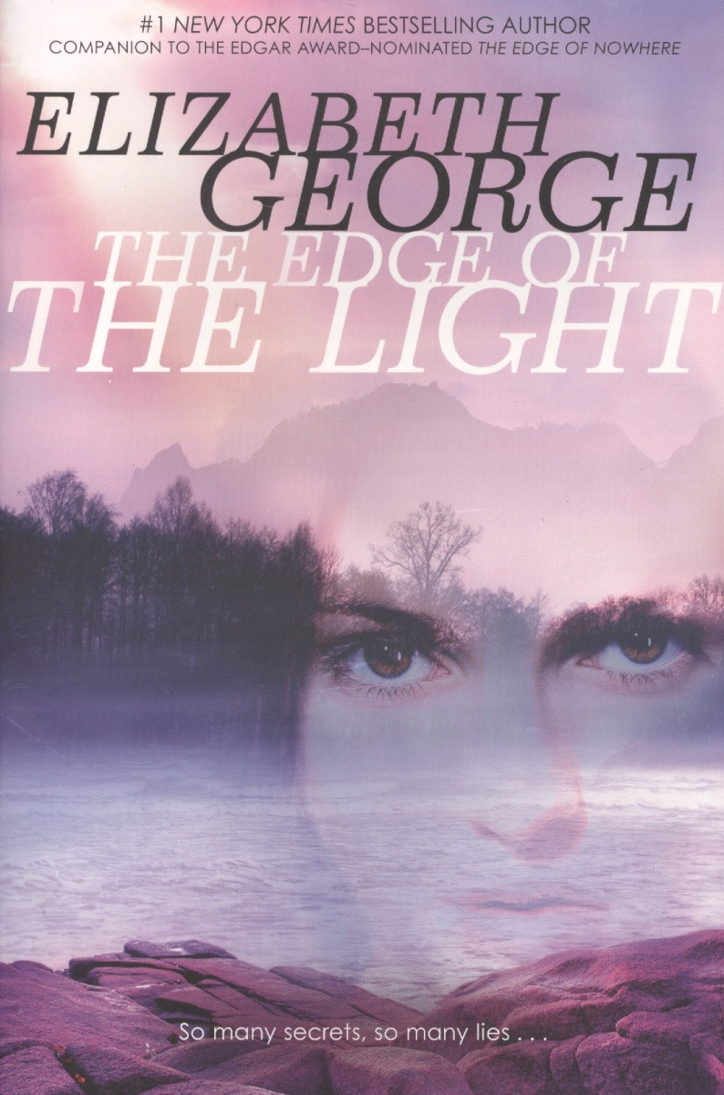 George E. The Edge of the Light  george e the edge of the light