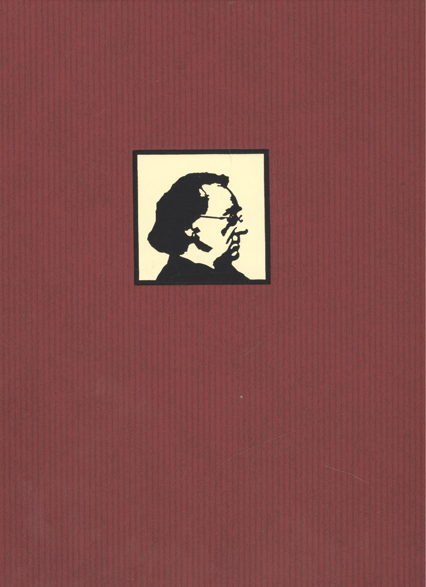 Мерике Э. Старый башенный петух / Der aite Turmbabn ISBN: 9785936151316 дутики der spur der spur de034awkyw71