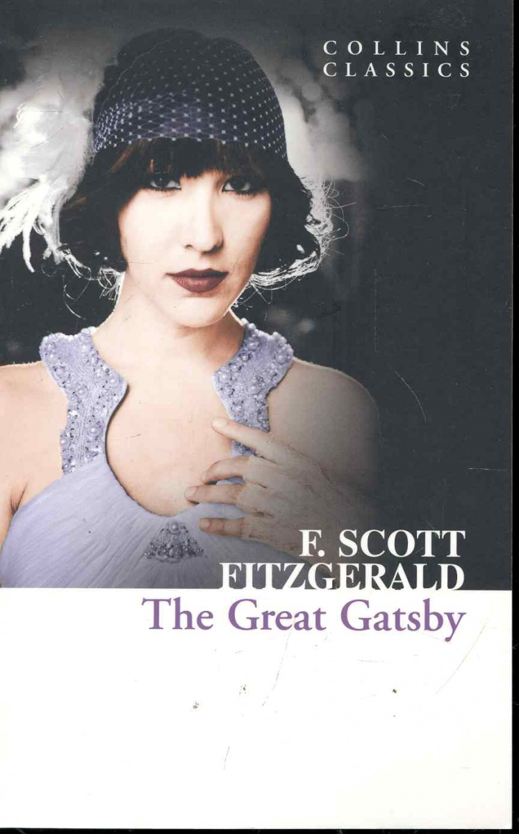 "fitzgeralds great deception the great gatsby by Fiction ""an almost theatrical innocence  visions in the great gatsby 1 two fitzgerald as a  this deception is that tom betrays gatsby's."