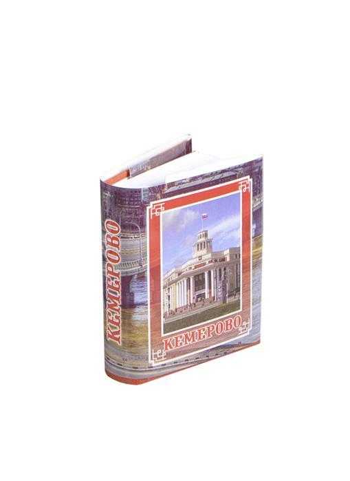 Кузнецова Е. (сост.) Кемерово. Очерк из серии Города Сибири (миниатюрное издание)