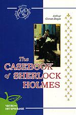 Дойл А. The Casebook of Sherlock Holmes / Записки Шерлока Холмса the casebook of sherlock holmes