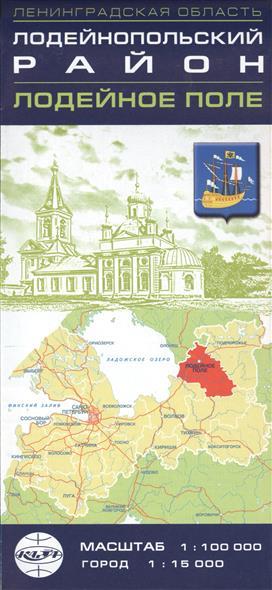 Карта. Ленинградская область. Лодейнопольский район. Лодейное поле
