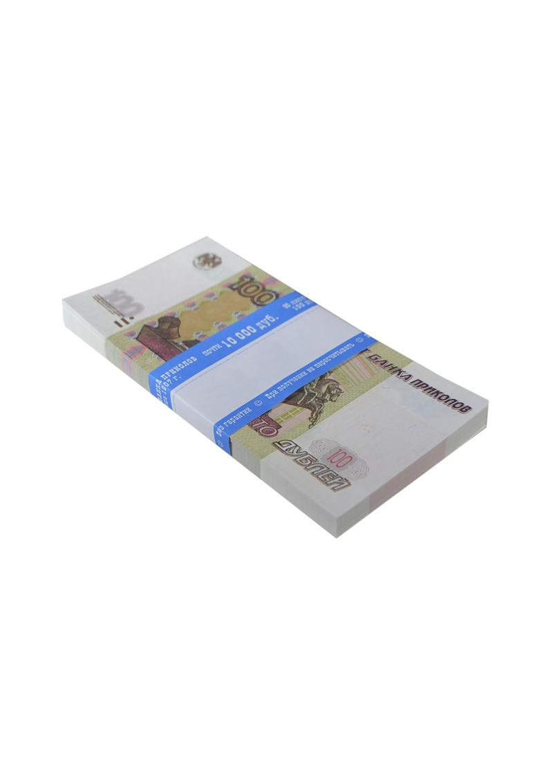 Сувенирные банкноты 100 рублей