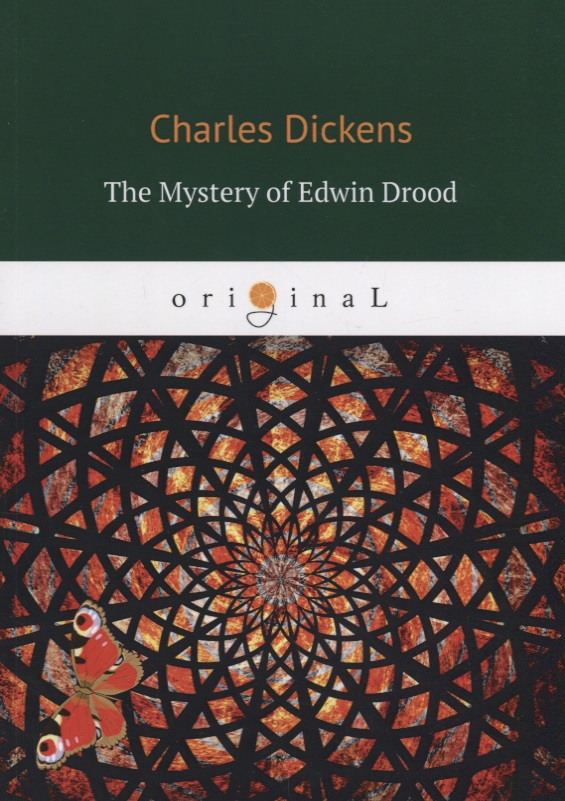 Dickens C. The Mystery of Edwin Drood ISBN: 9785521068487 dickens c a christmas carol книга для чтения