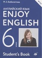 Enjoy English. Английский с удовольствием. Английский язык. 6 класс. Учебник