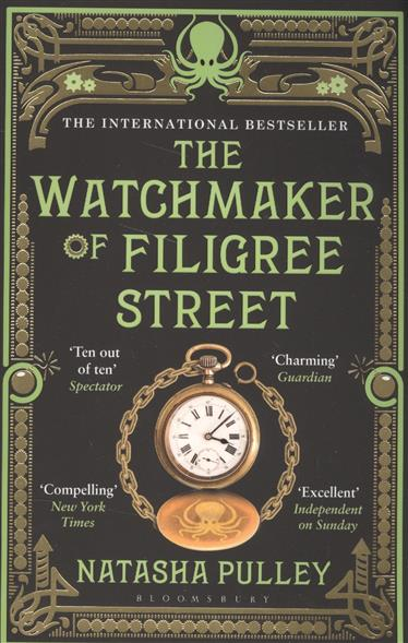 Фото - Pulley N. The Watchmaker of Filigree Street  cmi prusik minding pulley