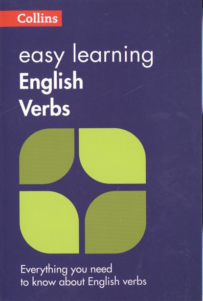 Easy Learning English Verbs easy learning english vocabulary isbn 9780008101770