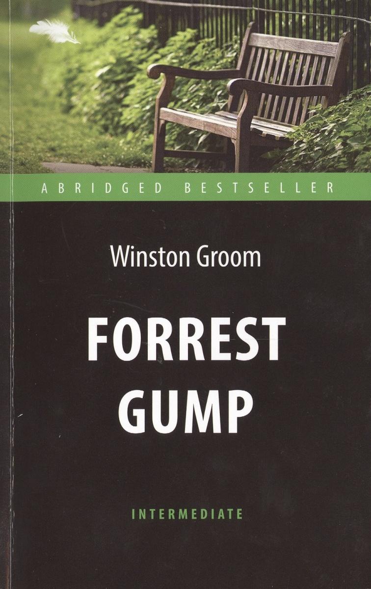 Groom W. Forrest Gump = Форрест Гамп e home groom 3550cm холст