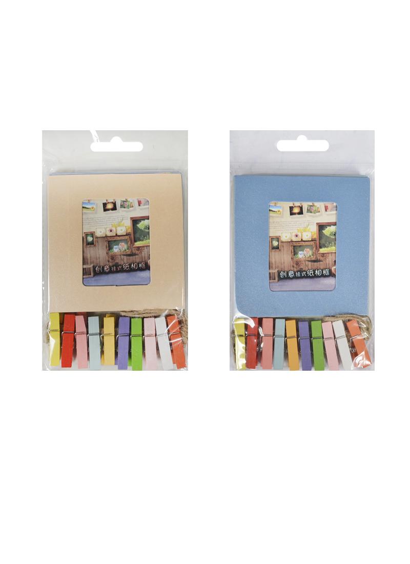 """Бумажные рамки  для фото с аксессуарами """"Квадрат"""" (002770) (Карамба)"""
