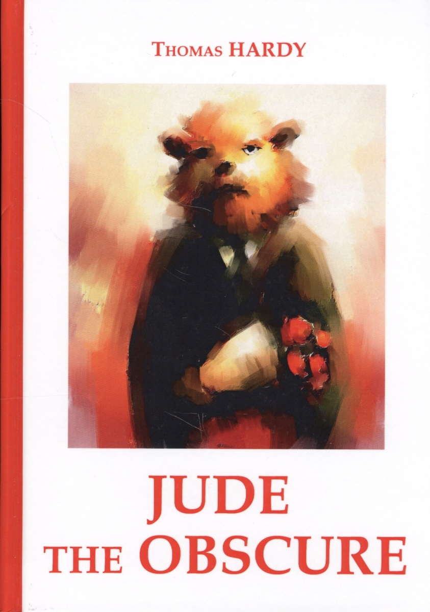Hardy T. Jude the Obscure. Книга на английском языке jude the obscure