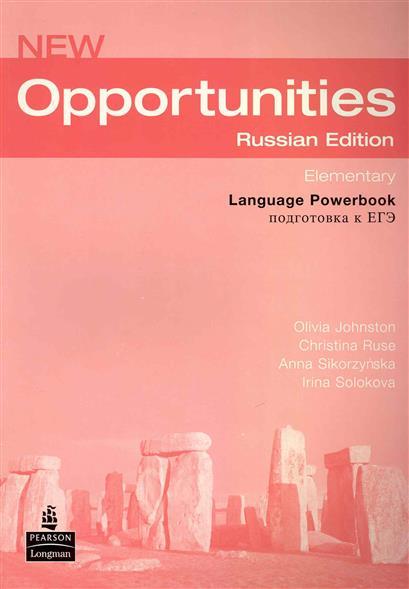 New Opportunities Elementary LPB