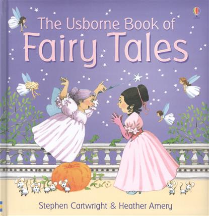 Cartwright S., Amery H. The Usborne Book of Fairy Tales heather amery farmyard tales kitten s day out
