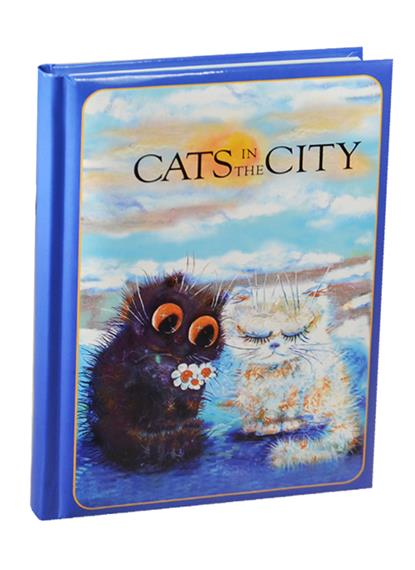 Блокнот Cats in the City (Давай мириться)