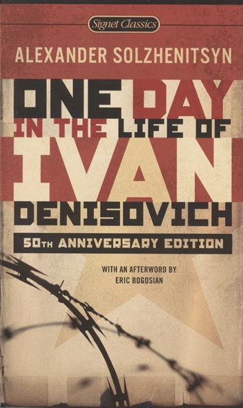 Solzhenitsyn A. One Day in the Life of Ivan Denisovich nagendra shreeniwas rereading aleksandr solzhenitsyn