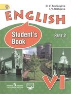 English. Student's book. Английский язык. VI класс. Учебник для общеобразовательных организаций и школ с углубленным изучением английского языка. В двух частях. Часть 2 (комплект из 2 книг)