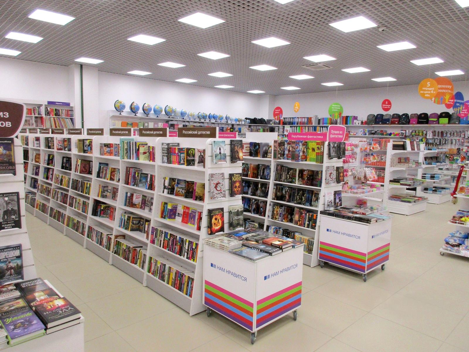 «Читай-город» в Смоленске