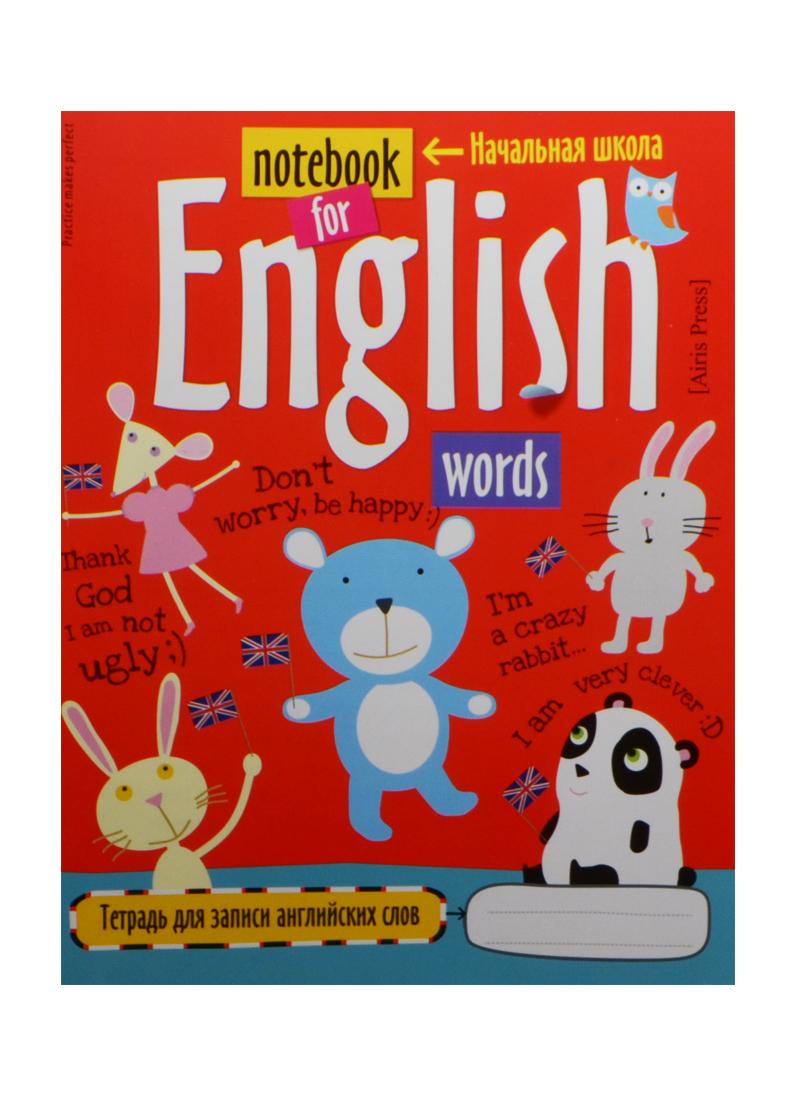 """Тетрадь для записи англ. слов А5 24л """"Мишка"""" для начальной школы, офсет, Airis"""