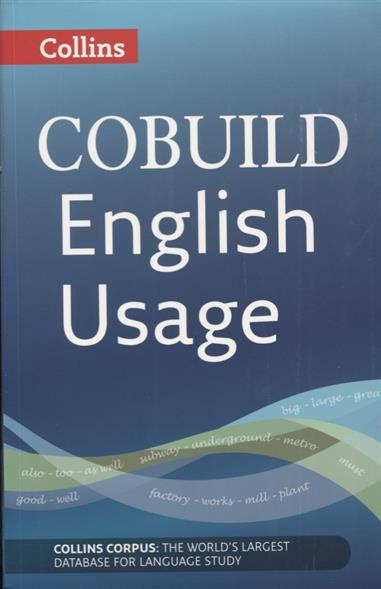 Collins COBUILD English Usage B1-C2 рюкзаки disney princess мешок для обуви disney princess