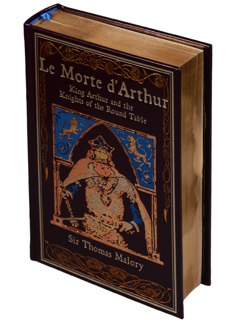 Malory T. Le Morte d'Arthur: King Arthur and the Knights of the Round Table king solomon s table
