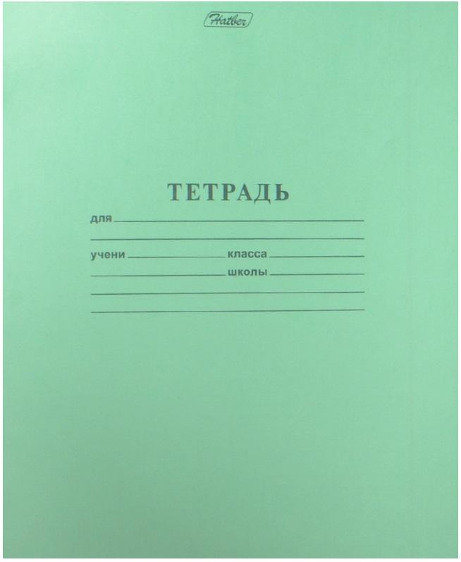 Комплект тетрадей 10 шт., 12 л., узкая линейка