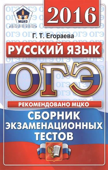 инструкция к егэ по русскому языку - фото 11
