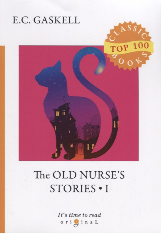 Gaskell E. The Old Nurse's Stories I