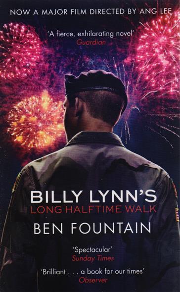 Fountain B. Billy Lynn's Long Halftime Walk fountain b billy lynn s long halftime walk