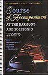 Курс аккомпанемента на уроках гармонии и сольфеджио