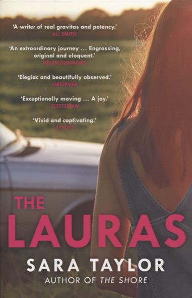 Taylor S. The Lauras
