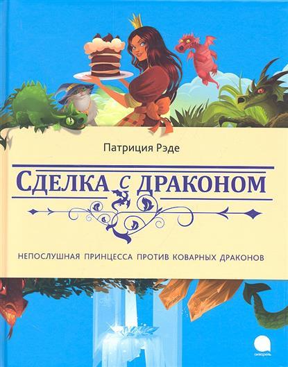 Россия. Проект Империя