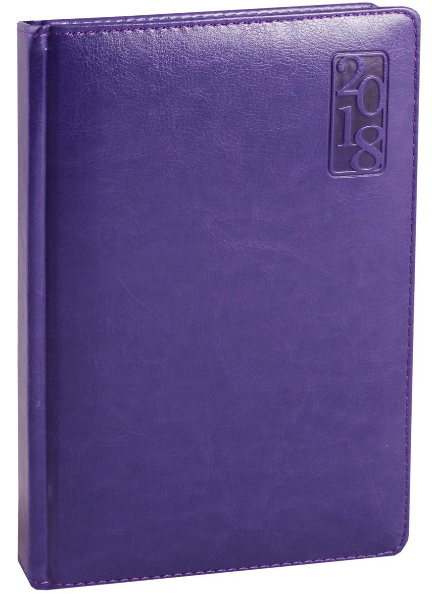 """Ежедневник датированный 2018г. А5 176 листов """"Сариф"""" фиолетовый"""