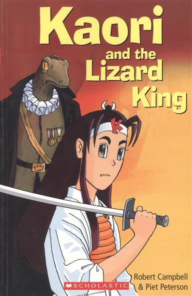 Kaori and the Lizard King. Starter level