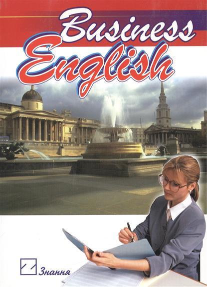 Деловой англ. / Business English