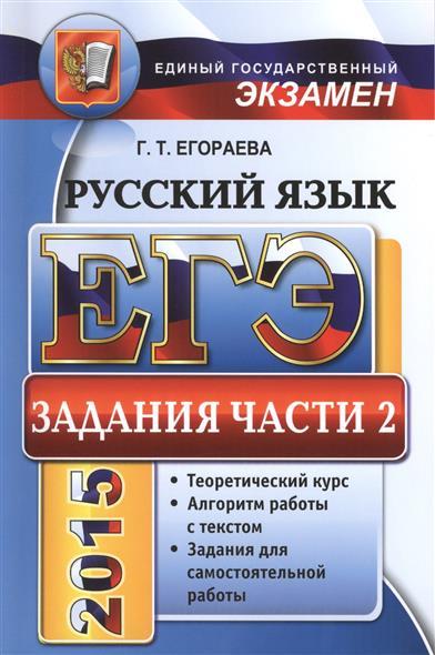 Единый государственный экзамен  Википедия