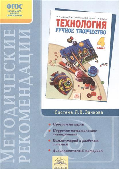 Методические рекомендации к курсу