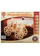 Сборная деревянная модель Ретроавтомобиль Роллинг (19 деталей) (12,5х18,5х8см) (Техника ретро) (Чудо-дерево) (3+) (упаковка)