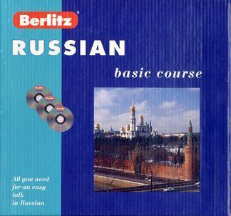 Русский язык для говорящ. по-англ. Базовый курс / Russian basic course
