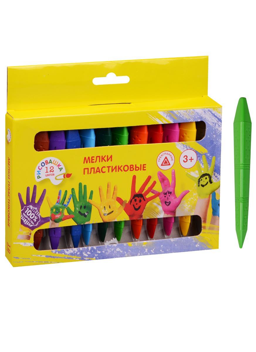 Мелки пластиковые 12 цветов, трехгранные
