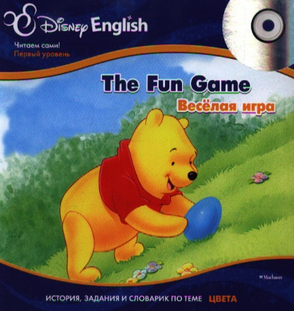 Даферти Б. Disney English. The Fun Game. Веселая игра one night ultimate werewolf english cards board game for party family fun