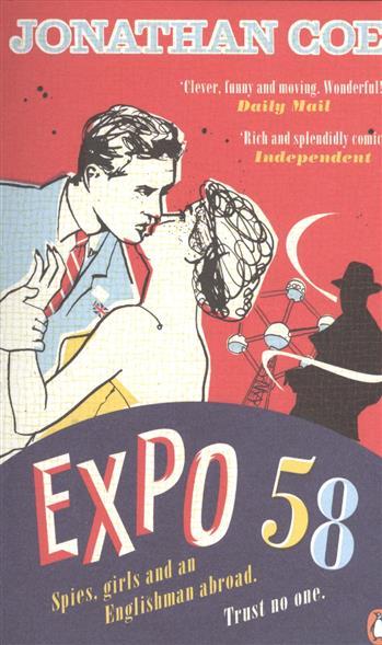 Coe J. Expo 58 coe j expo 58