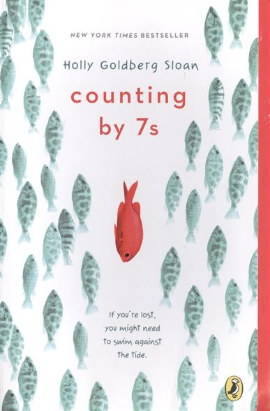 Sloan H. Counting by 7s ISBN: 9780142422861 фуразолидон табл 50мг n20