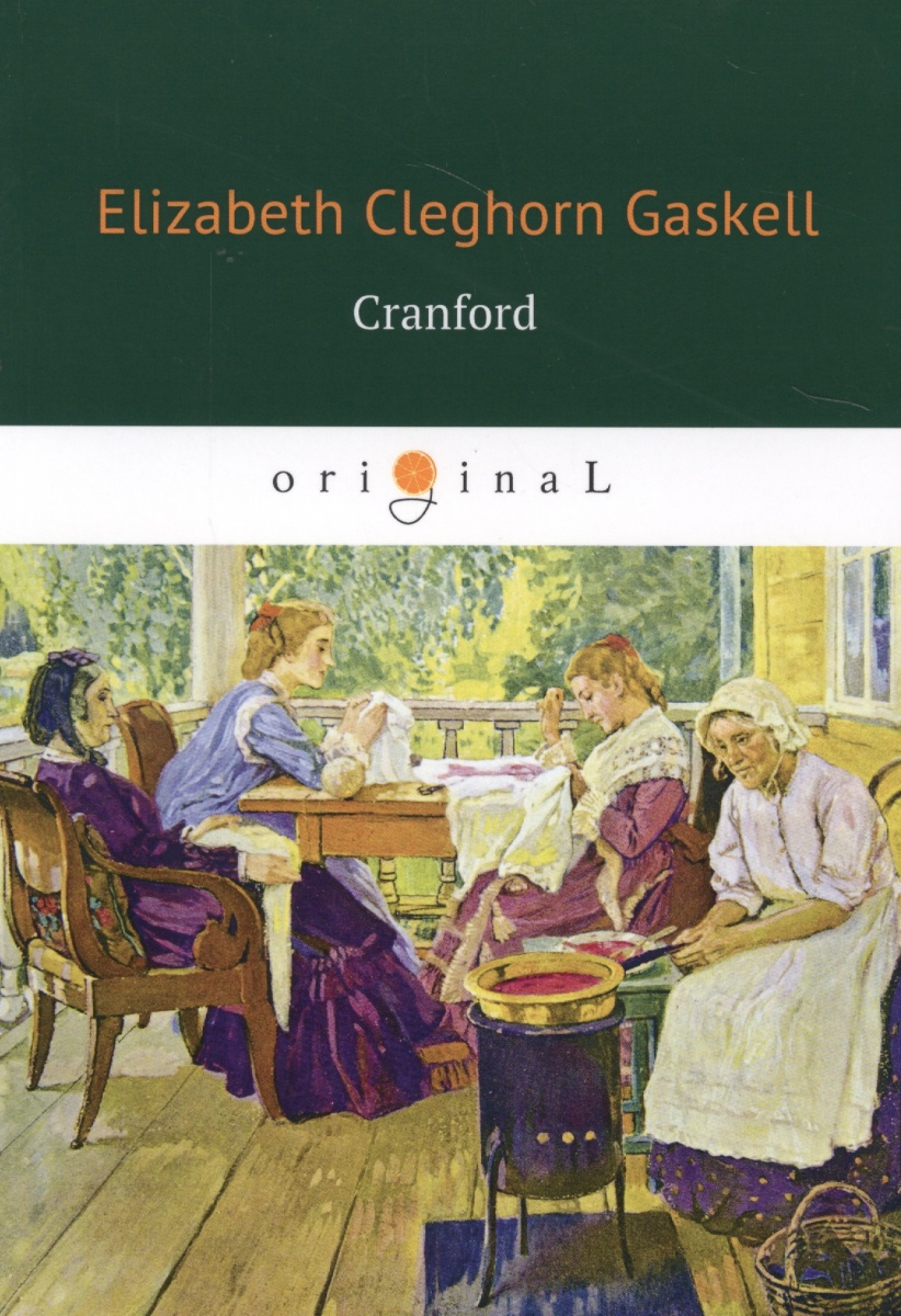 Gaskell E. Cranford cranford stage 4