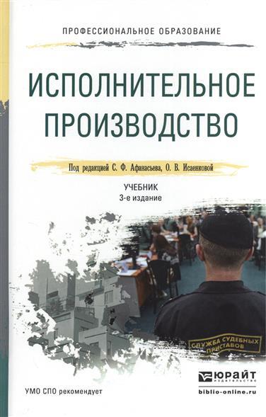 Учебник По Сопротивлению Материалов Ахметзянов